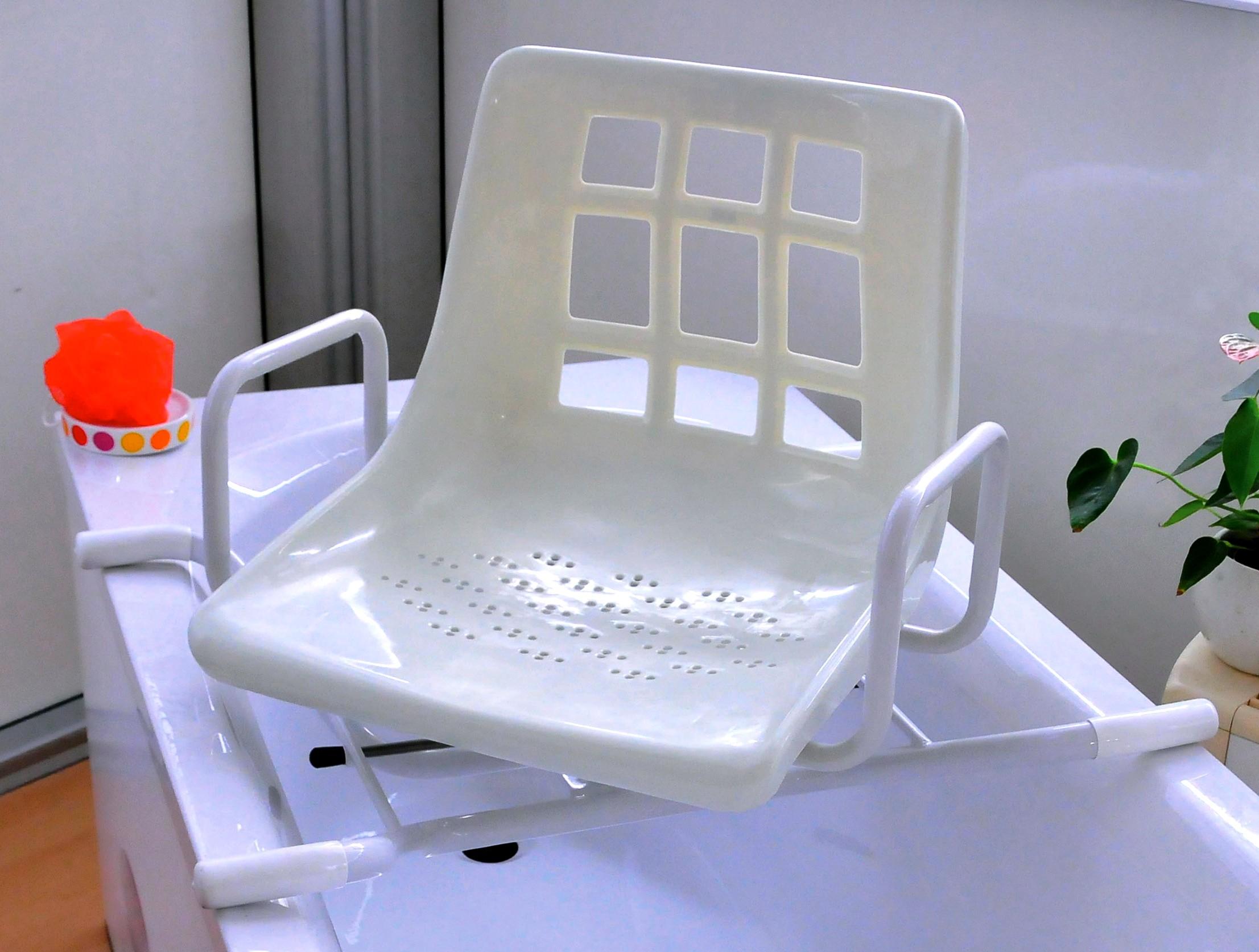 meilleur de siege pour baignoire id es de bain de soleil. Black Bedroom Furniture Sets. Home Design Ideas